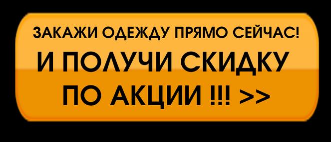 b5b6a3b7de1 Присоединяйтесь к нашей группе Вконтакте